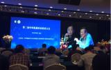 第二届中国乳腺疾病防治大会在京召开