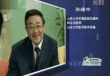 孙靖中教授讲解如何预防乳腺疾病