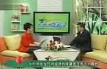 孙靖中教授讲解乳腺癌的诊治及自我保护