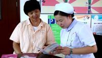 责任护士对患者进行心理疏导