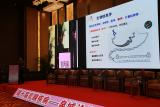 2017年乳腺疾病泉城论坛讲课精选之山东大学数学院 刘丙强教授