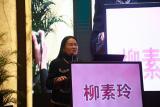 2017乳腺疾病泉城论坛讲课精选之 复旦大学 柳素玲教授