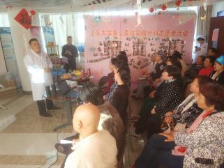 山东大学第二医院乳腺外科成功举办第二十届乳腺沙龙活动